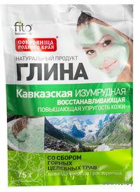 """Глина изумрудная восстанавливающая """"Кавказская"""" (75 г)"""