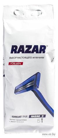 Станок для бритья одноразовый Razar 2 (5 шт)