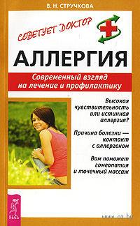 3 шпаков а о алкоголизм наркомания токсикомания курение природные и бытовые яды