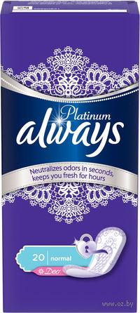 Женские гигиенические прокладки ALWAYS Platinum Collection Deo Normal (20 штук)