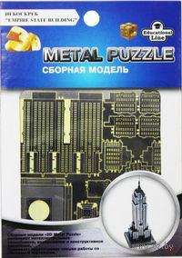 """Сборная модель из металла """"3D Metal Puzzle. Небоскреб Empire State Building"""""""
