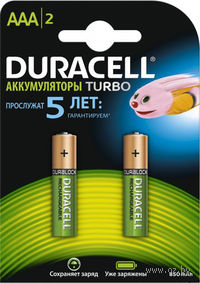 Аккумуляторы Duracell AAA HR03 800mAh (2 шт)