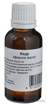 """Масло эфирное """"Кедр"""" (30 мл)"""