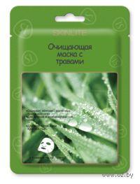 Очищающая маска с травами (19 мл)