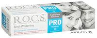 """Зубная паста """"R.O.C.S. PRO. Кислородное отбеливание"""" (60 г)"""