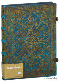 "Записная книжка Paperblanks ""Лазурь"" в линейку (формат: 180*230 мм, ультра)"
