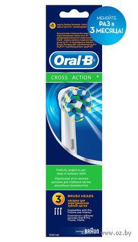 Насадка для электрической зубной щетки Oral-B CrossAction EB50-3 (3 шт)