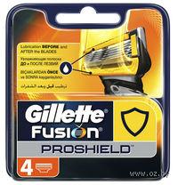 "Кассета для станка ""Gillette Fusion ProShield"" (4 шт)"