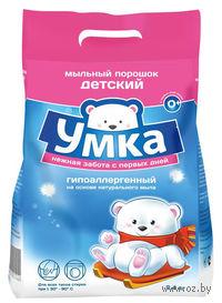 Стиральный порошок для детского белья (2,4 кг)
