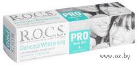 """Зубная паста """"R.O.C.S. PRO. Деликатное отбеливание Sweet Mint"""" (135 г)"""