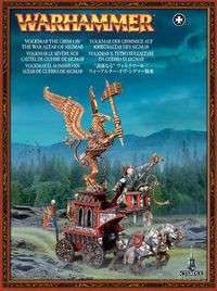 "Миниатюра ""Warhammer FB. Empire Volkmar the Grim on War Altar of Sigmar"" (86-24)"