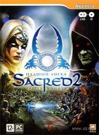 Sacred 2: Падший Ангел. Подарочное издание (DVD-BOX)