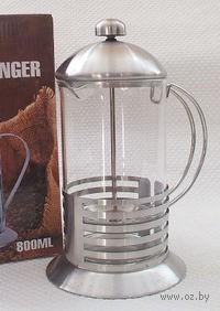 Кофейник с прессом, стекло/металл, 800 мл (арт. 321524-800)