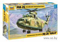 Тяжелый вертолет МИ-26 (масштаб: 1/72)