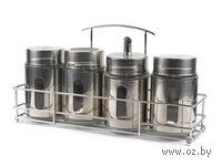 Набор баночек для специй (4 шт.; 250 мл)