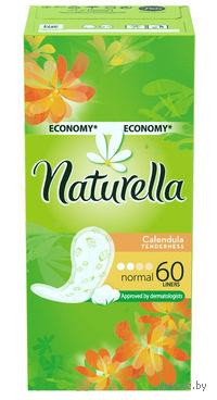 Женские гигиенические прокладки на каждый день NATURELLA Calendula Tenderness Normal (60 штук)