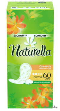 Ежедневные прокладки NATURELLA Calendula Tenderness Normal (60 шт)