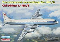 Пассажирский самолет Ил-18 А/Б (масштаб: 1/144)
