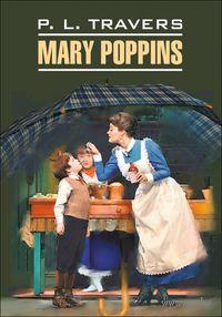 Mary Poppins. Памела Трэверс