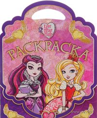Ever After High. Раскраска-сумочка