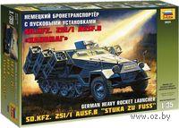"Немецкий бронетранспортер с пусковыми установками Sd.Kfz.251/1 Ausf.B ""Ханомаг"" (масштаб: 1/35)"