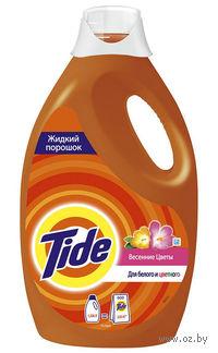 Жидкий стиральный порошок