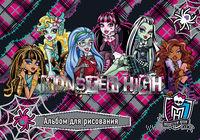 """Альбом """"Monster High"""" (А4; 20 листов)"""