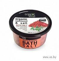 """Соль для ванн """"Красный сандал"""" (250 мл)"""