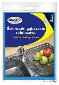 Салфетки для уборки губчатые Grosik (3 шт)