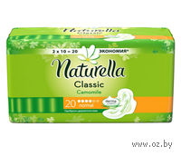 Женские гигиенические прокладки NATURELLA Classic Normal (20 штук)