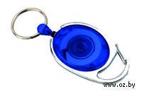 Холдер для бейджа или карточки доступа (синий)