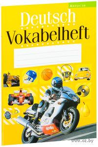 Deutsch. Vokabelheft. Тетрадь-словарик (желтая)