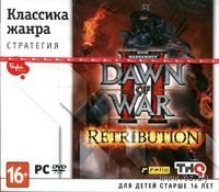 Классика жанра. Warhammer 40000: Dawn of War 2 - Retribution