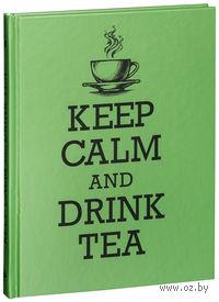 Книга для записи рецептов. KEEP CALM and DRINK TEA