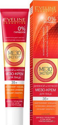 Мезо-крем для лица дневной и ночной 35+ (50 мл)