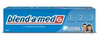Зубная паста Blend-a-Med 3-Эффект Деликатное Отбеливание (50 мл)
