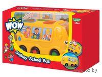 """Игровой набор """"Школьный автобус Сидни"""""""