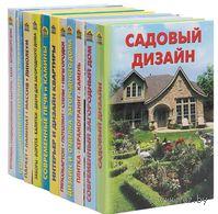 Строителю (комплект из 11 книг)