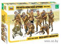 """Набор миниатюр """"Пехота красной армии 1940-1942 г."""" (масштаб: 1/35)"""