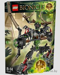 """LEGO. Bionicle. """"Охотник Умарак"""""""
