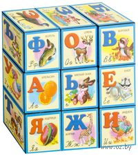 "Кубики ""Азбука"" (9 шт; арт. KB1606)"