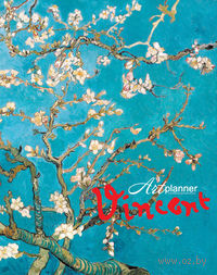 Винсент Ван Гог. Цветущая ветка