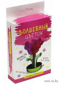 """Набор для выращивания кристаллов """"Розовый цветок"""""""