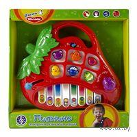 """Развивающая игрушка """"Пианино. Клубничка"""""""