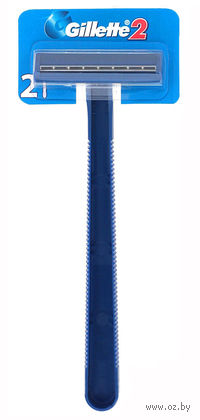 Станок для бритья одноразовый Gillette 2 (1 штука)