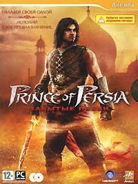 Prince of Persia: Забытые пески (DVD-BOX)