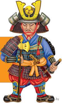 Бесстрашный самурай. Дина Снежинкина