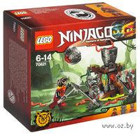 "LEGO Ninjago ""Атака Алой армии"""
