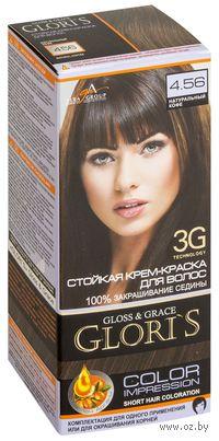 Крем-краска для волос (тон: 4.56, натуральный кофе)