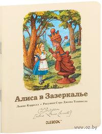 """Блокнот """"Алиса в Зазеркалье. Черная Королева"""" (А6)"""